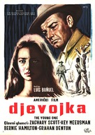 The Young One - Croatian Movie Poster (xs thumbnail)