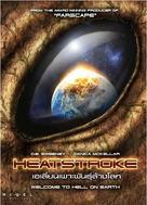 Heatstroke - Thai Movie Poster (xs thumbnail)
