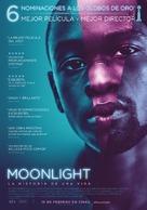 Moonlight - Spanish Movie Poster (xs thumbnail)