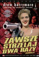 Guncrazy - Polish DVD cover (xs thumbnail)