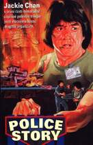 Police Story - Czech Movie Cover (xs thumbnail)