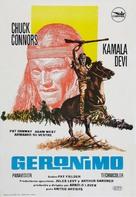 Geronimo - Spanish Movie Poster (xs thumbnail)