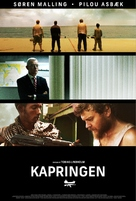 Kapringen - Danish Movie Poster (xs thumbnail)