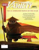 Kung Fu Panda 2 - For your consideration movie poster (xs thumbnail)