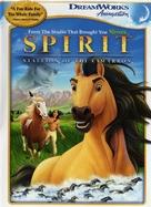 Spirit: Stallion of the Cimarron - Movie Cover (xs thumbnail)