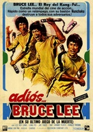 Goodbye Bruce Lee - Spanish Movie Poster (xs thumbnail)