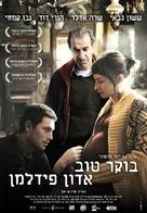 Boker tov adon fidelman - Israeli Movie Poster (xs thumbnail)