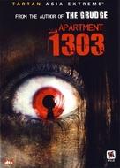 Apartment 1303 - poster (xs thumbnail)