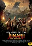 Jumanji: Welcome to the Jungle - Hungarian Movie Poster (xs thumbnail)