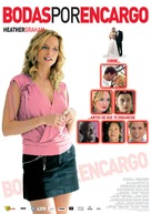 Cake - Spanish Movie Poster (xs thumbnail)
