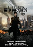 Star Trek: Into Darkness - Estonian Movie Cover (xs thumbnail)