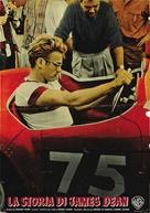 The James Dean Story - Italian Movie Poster (xs thumbnail)