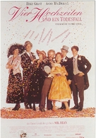 Four Weddings and a Funeral - German Movie Poster (xs thumbnail)