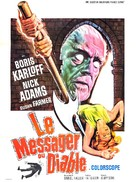 Die, Monster, Die! - French Movie Poster (xs thumbnail)