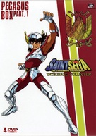 """Saint Seiya"" - French DVD cover (xs thumbnail)"