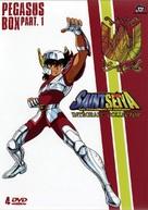 """Saint Seiya"" - French DVD movie cover (xs thumbnail)"
