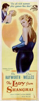 The Lady from Shanghai - Theatrical movie poster (xs thumbnail)