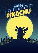 Pokémon: Detective Pikachu - Movie Cover (xs thumbnail)