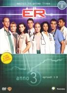 """""""ER"""" - Italian DVD cover (xs thumbnail)"""