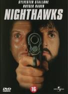 Nighthawks - Dutch DVD movie cover (xs thumbnail)