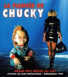 Bride of Chucky - French Movie Cover (xs thumbnail)