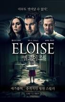 Eloise - South Korean Movie Poster (xs thumbnail)