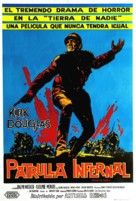 Paths of Glory - Argentinian Movie Poster (xs thumbnail)