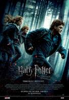 Harry Potter and the Deathly Hallows: Part I - Romanian Movie Poster (xs thumbnail)