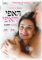Sykt lykkelig - Israeli Movie Poster (xs thumbnail)
