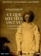 Ce que mes yeux ont vu - French poster (xs thumbnail)