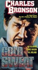 De la part des copains - VHS movie cover (xs thumbnail)
