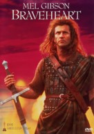 Braveheart - French DVD movie cover (xs thumbnail)