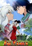 """""""Inuyasha"""" - Movie Poster (xs thumbnail)"""