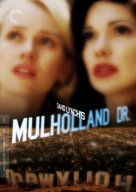 Mulholland Dr. - DVD cover (xs thumbnail)