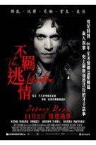 The Libertine - Hong Kong Movie Poster (xs thumbnail)