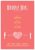 Five Feet Apart - South Korean Movie Poster (xs thumbnail)