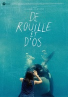 De rouille et d'os - French Movie Poster (xs thumbnail)