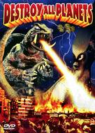 Gamera tai uchu kaijû Bairasu - Movie Cover (xs thumbnail)
