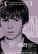 Hævnen - South Korean Movie Poster (xs thumbnail)
