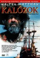 Pirates - Hungarian Movie Cover (xs thumbnail)
