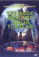 Teenage Mutant Ninja Turtles - Greek DVD cover (xs thumbnail)