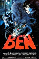 Ben - French Movie Poster (xs thumbnail)