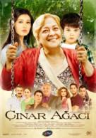 Çinar agaci - Turkish Movie Poster (xs thumbnail)