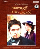 North & South - Chinese DVD cover (xs thumbnail)