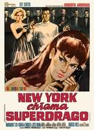 New York chiama Superdrago - Italian Movie Poster (xs thumbnail)