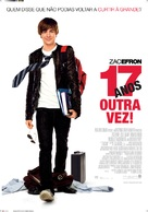 17 Again - Portuguese Movie Poster (xs thumbnail)