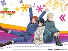 """Hetalia: Axis Powers"" - Australian Movie Poster (xs thumbnail)"
