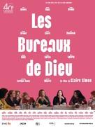 Les bureaux de Dieu - French Movie Poster (xs thumbnail)