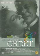 Ordet - South Korean DVD movie cover (xs thumbnail)