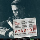The Accountant - Ukrainian Movie Poster (xs thumbnail)